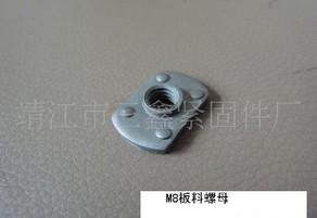 M8焊接螺母