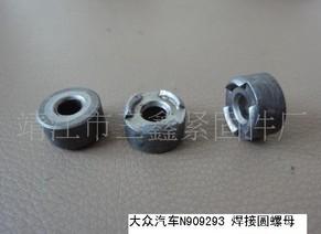 焊接圆螺母